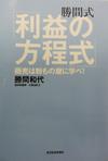 080415_riekinohouteishiki