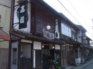 090426_takahashi1