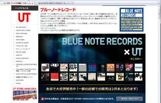 110215_bluenoteut1