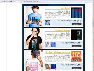 110215_bluenoteut2