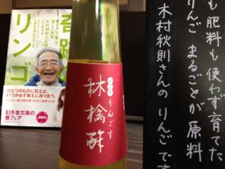 120313_fujizu5