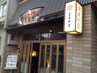 120315_maruyasu1