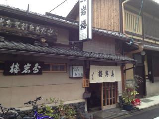120323_toriiwarou1