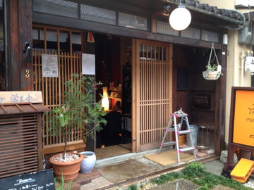 120504_kyoto1