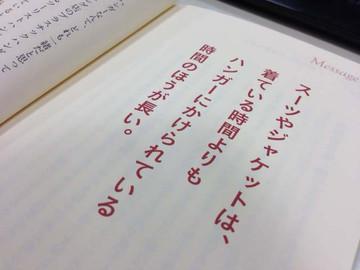 130220_ichiryu3